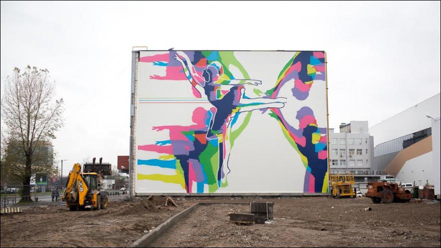граффити Вишневой