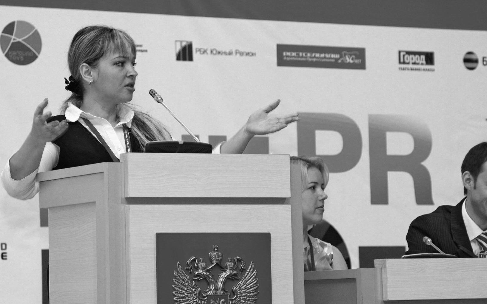 Дни PR в Сибири