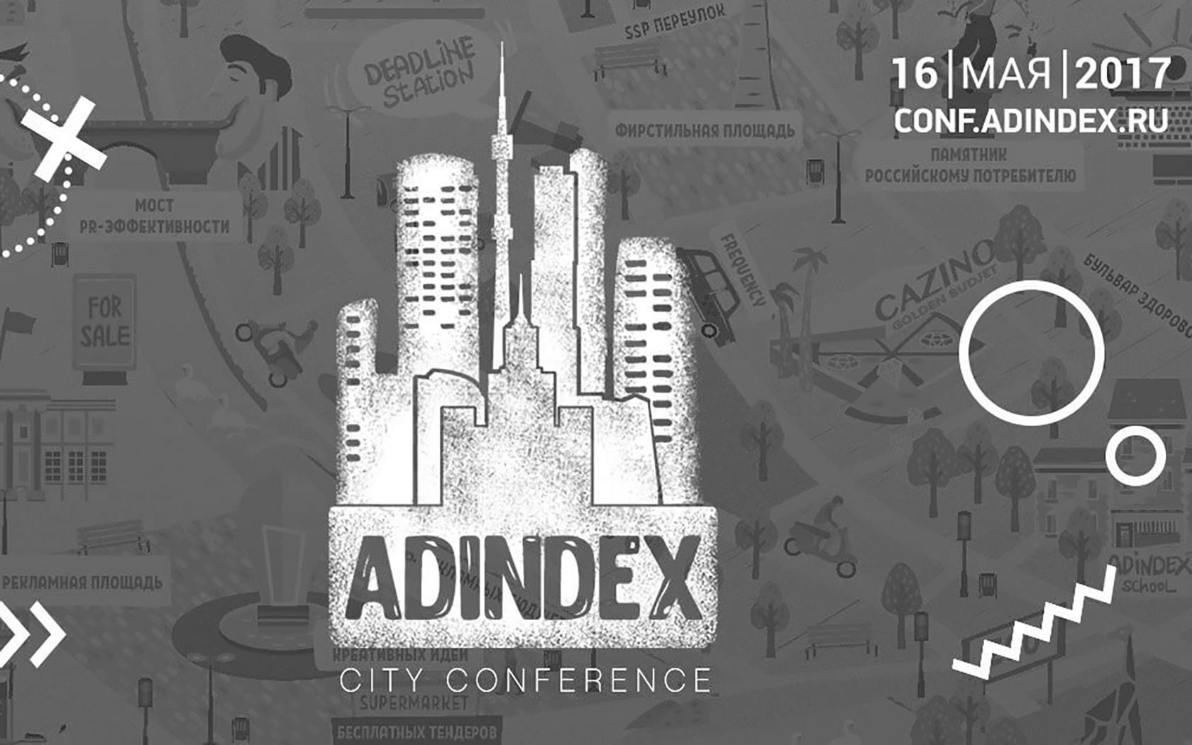 AdIndex City Conference