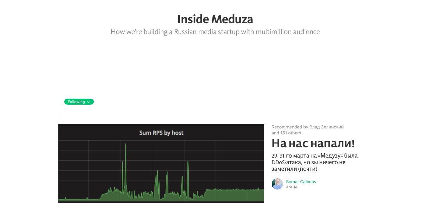Блог Медузы о проекте