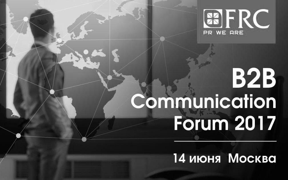 B2B Communication Forum 2017